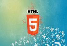 HTML5新增js常用方法