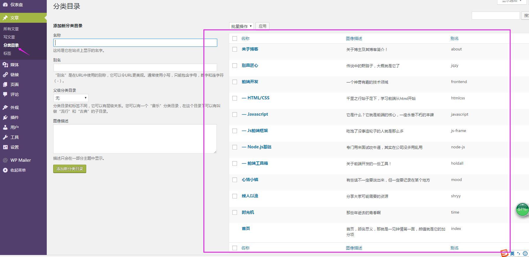 图片[6]-wordpress开源主题推荐:Alt_Blog-李峰博客